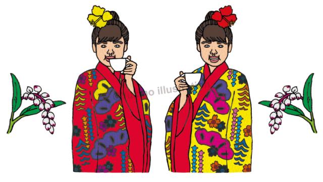 沖縄琉球民族衣装双子イラスト